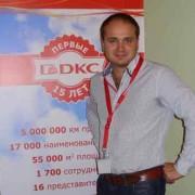 Терещенко Александр